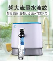 必发bifa88净水器品牌产品